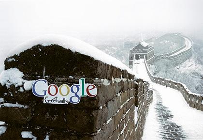 Google Great Walls Muraille de Chine -Mon petit superpouvoir et l'algorithme-roi // www.revuehemispheres.com